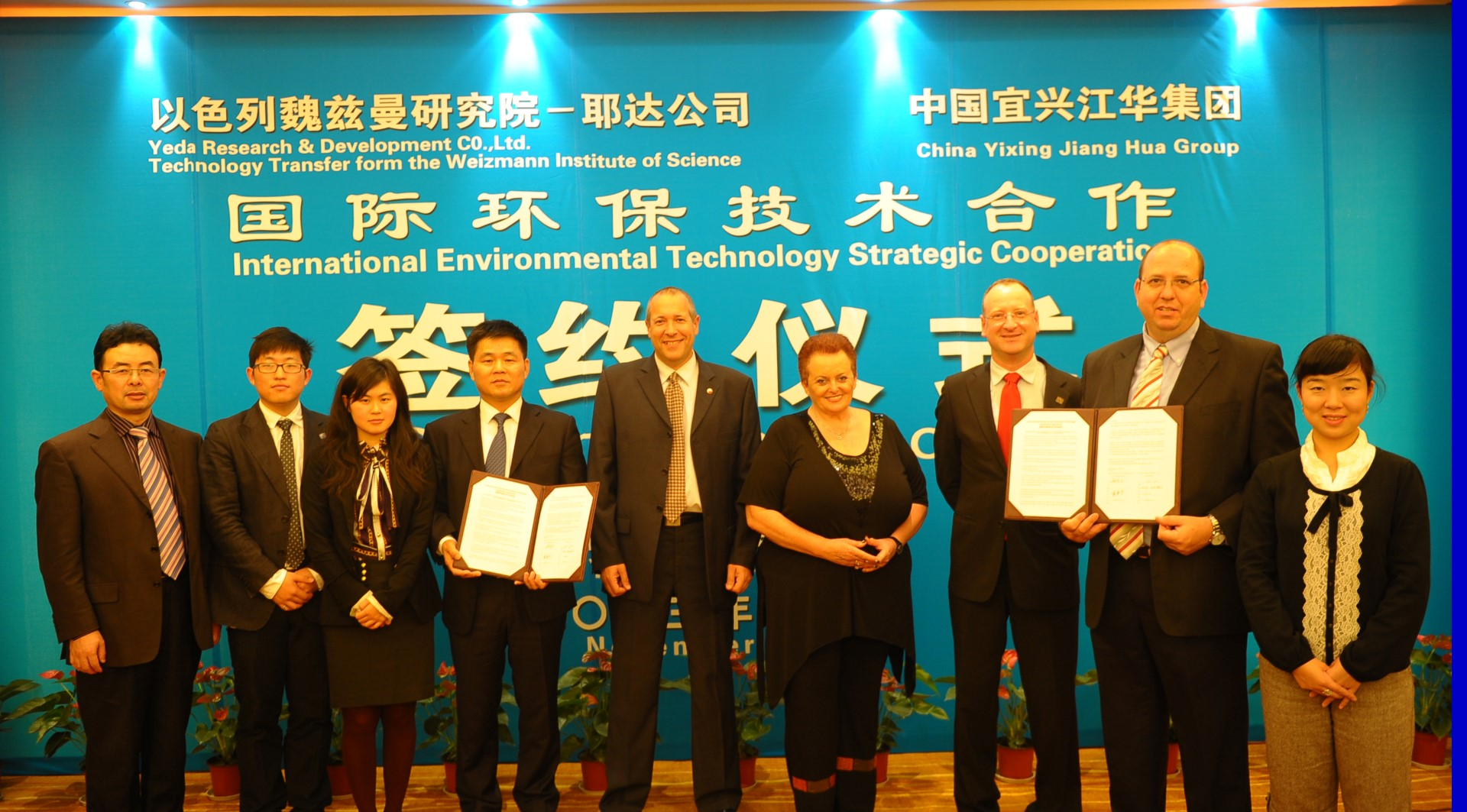 Yeda-IP-Licensing-Agreement-Signing-Ceremony-November-2013